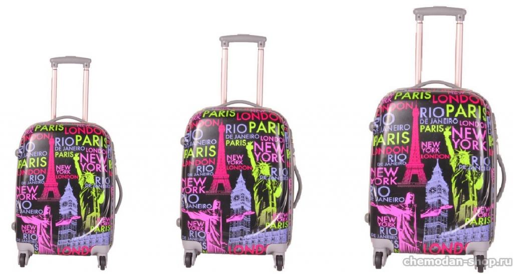 Чемоданы Best Bags – самые низкие цены в Москве